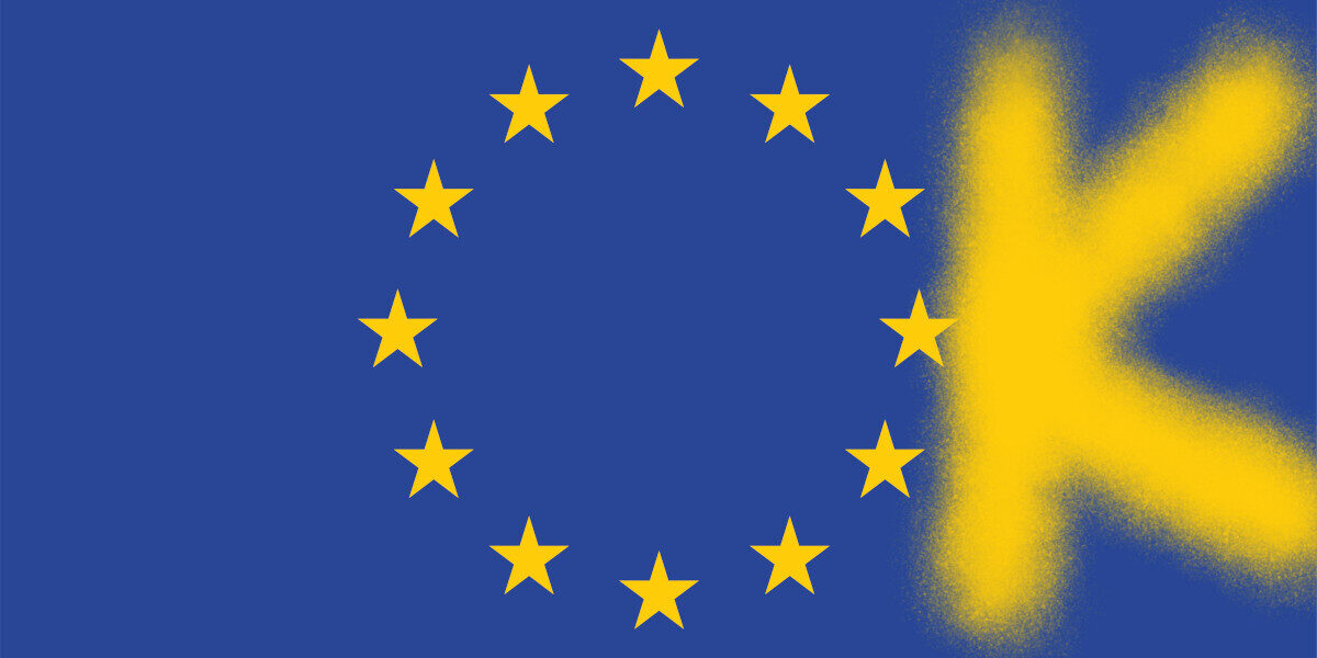 European Cultural Foundation (ECF)